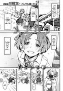 The Look Of Love, by Minato Fumi [English]