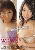 Madams Vol. 3 – Junko Izawa, Miho Wakabayashi
