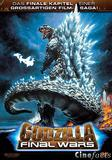 godzilla_final_wars_front_cover.jpg