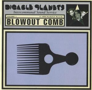 digable planets examination of what - photo #22