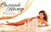 Анна Седокова (Anna Sedokova) - Playboy  Декабрь 2006 (12-2006) Russia