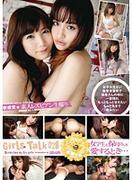 [RS-028] Girls Talk 028 女学生が保母さんを愛するとき…