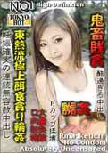 Tokyo Hot n0452 - Rina Ikeuchi