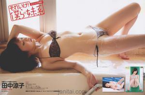 DX Magazine - November 2010