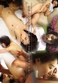 Jukujo-Club 5866 – 社長夫人柔白美肌